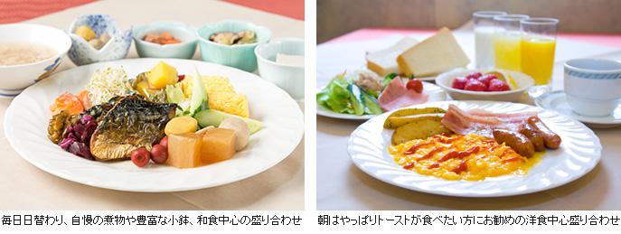 毎日日替わり、自慢の煮物や豊富な小鉢、和食中心の盛り合わせ / 朝はやっぱりトーストが食べたい方にお勧めの洋食中心盛り合わせ