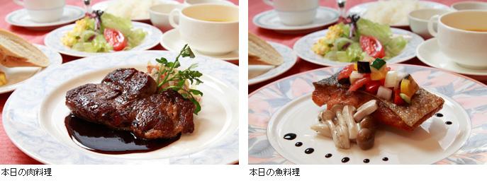 本日の肉料理 / 本日の魚料理